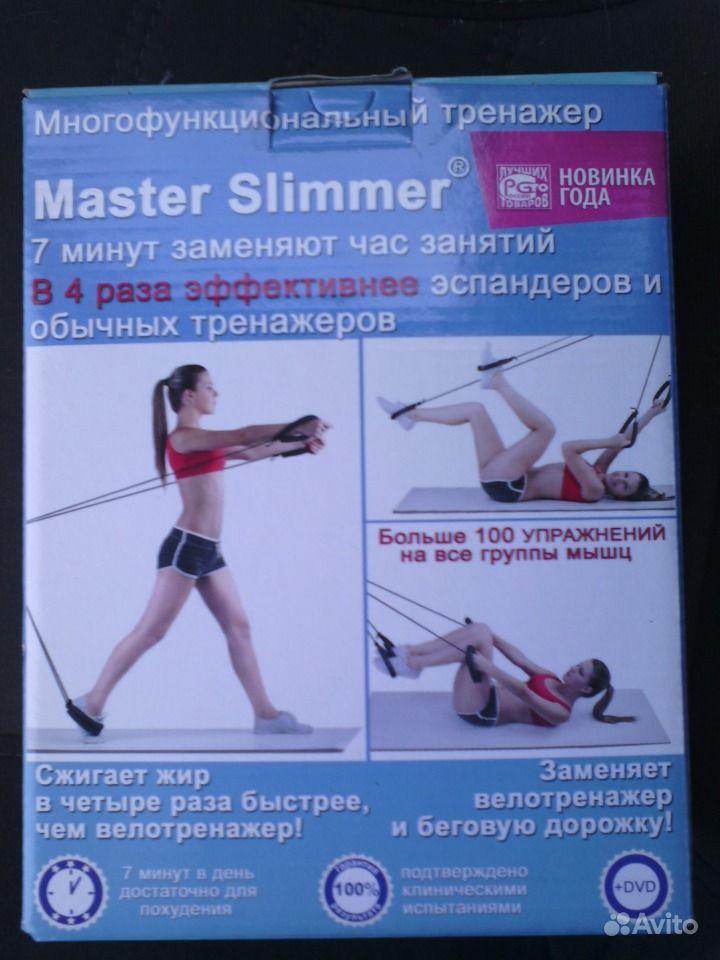 программа на тренажерах для девушек с фото