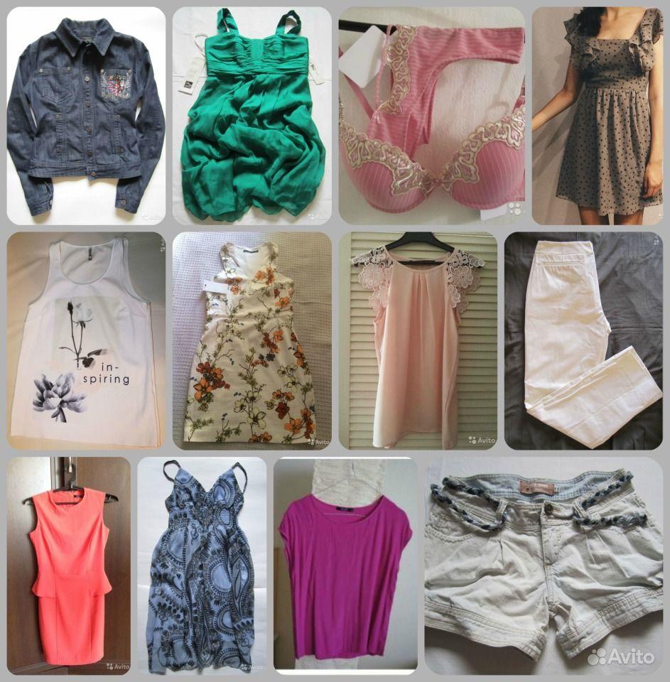 Авита Одежда