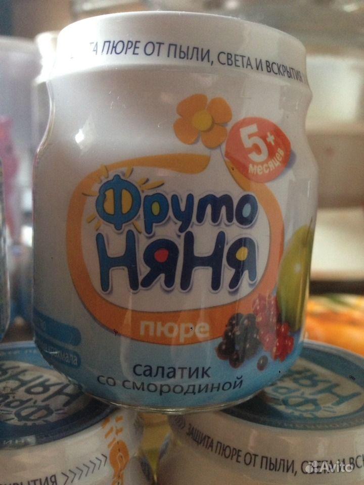 Пюре Фрутоняня фруктовое разное.  Москва