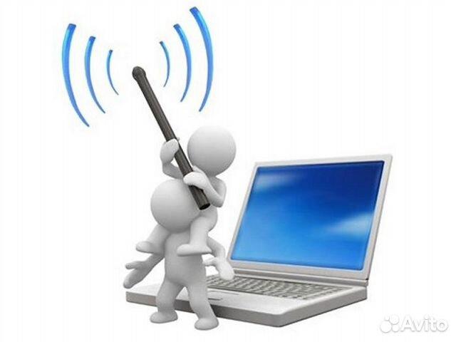 Как взломать Сайт Wi - Fi. программа для взлома сети wifi.