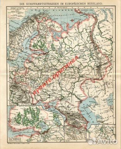 Царская Россия 19 старинная