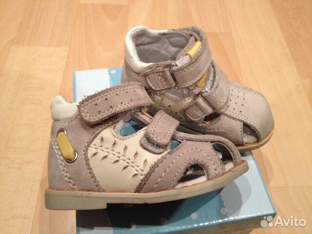 Детские сандалии 18 размер