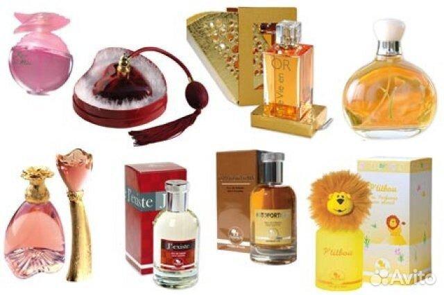 Косметика и парфюмерия из франции (грасс), бижутерия из европы, пятигорск - косметика, парфюмерия - красота и здоровье.
