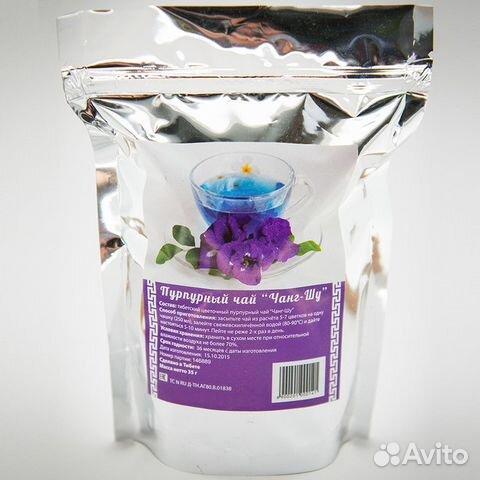 Чанг шу чай для похудения отзывы купить гомель