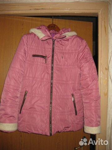 Куртки остин Москва