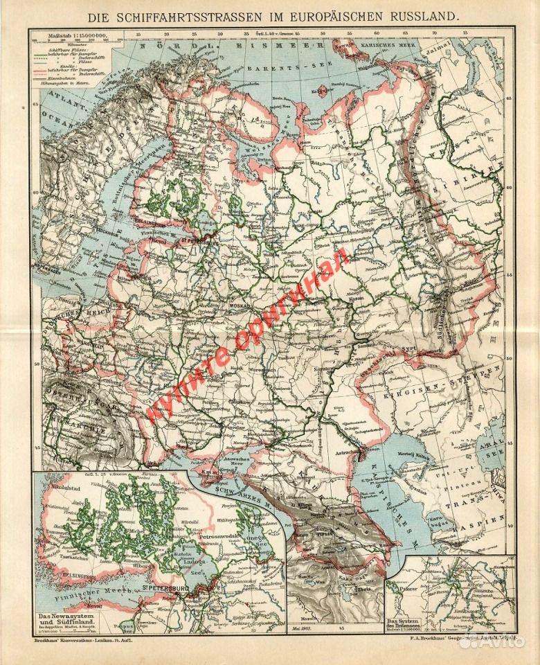 карта водных путей