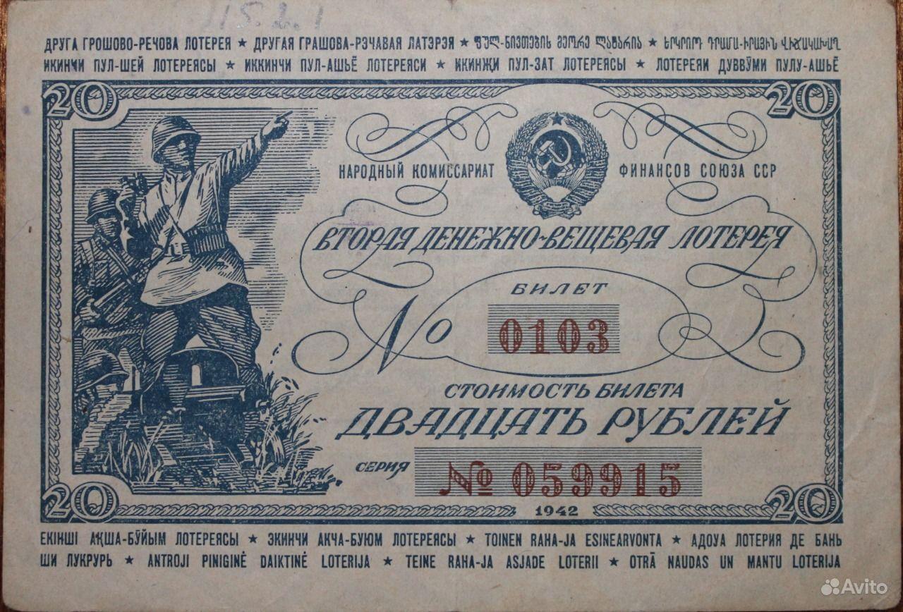 Самые дорогие циркуляционные монеты СССР — Планета монет