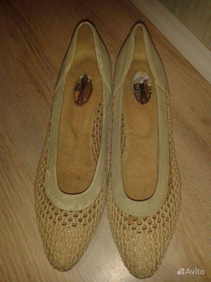 Кожаная обувь распродажа мужские
