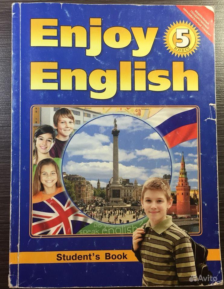 Решебник учебник класс english enjoy 2 2018