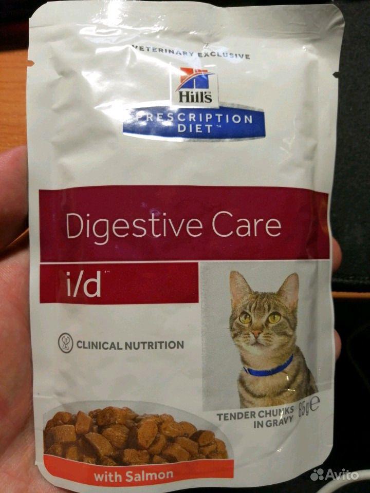 Корм для кошек/котов лечебный