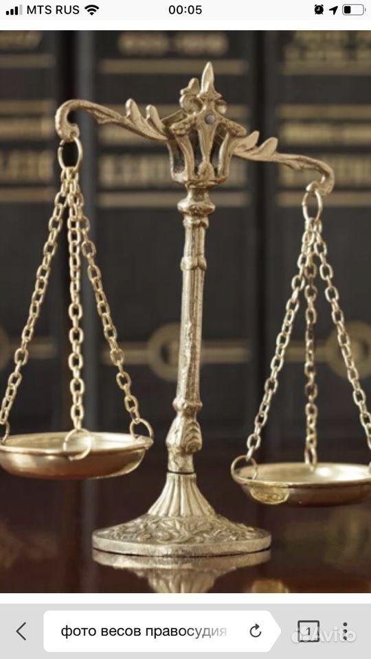 Юридические услуги купить на Вуёк.ру - фотография № 1