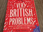 Книга Very British Problems