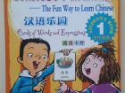 Chinese Paradise: The Fun Way to Learn Chinese