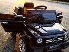 Электромобиль Mercedes Gelendvagen,чёр, 2привода