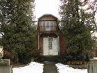 Дом (Украина)