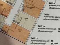 Квартира-студия, 30 м², 7/24 эт.