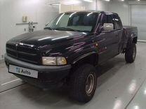 Dodge Ram, 1996, с пробегом, цена 590000 руб.