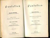 "Антикварная книга ""Pandekten"" (т. 1) (1900)"
