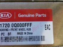 Подшипник ступицы переднего колеса. KIA/Hyundai