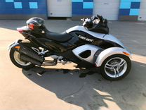 Продажа BRP Can-Am Spyder