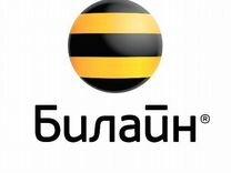 Подать объявление бесплатно в г улан удэ доска бесплатных объявлений бабаево