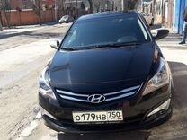 Hyundai Solaris, 2014 г., Ростов-на-Дону