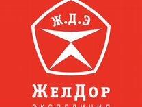 Оператор пк — Вакансии в Москве