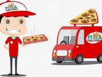 Курьер-Водитель В Доставку Пиццы — Вакансии в Москве