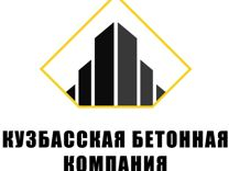Купит бетон в кемерова заказать бетон в черногорске