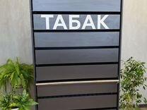 Электронная сигарета купить авито барнаул герцеговина флор сигареты купить в москве