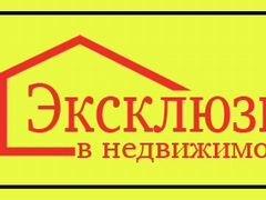 Работа в серове свежие вакансии доска объявлений работа в бронницах московская область свежие вакансии