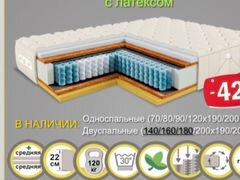 Продажа готового бизнеса в новосибирскемойка, сто свежие вакансии маляра мдф в спб