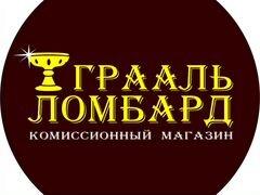 Avito.ru работа на дому v butovo