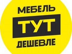 Вахтовичка вакансии свежие вакансии водитель дать объявление в газету нижнего новгорода