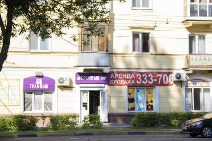 Продажа коммерческой недвижимости на авито в брянске аренда коммерческой недвижимости Новые Сады 11-я улица