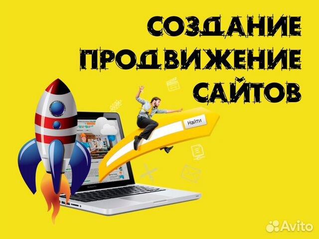 Оптимизировать сайт Вязьма вывод сайт в топ гугла 5-й Таймырский проезд