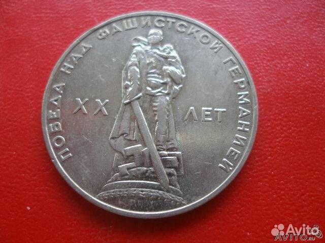 документация заказ монета один рубль победа над фашистской германией цена оловянных солдатиков одно