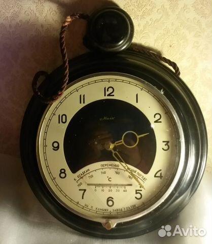 Настенные продать часы ссср часов луч советских стоимость