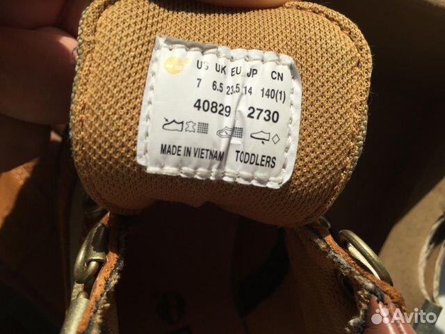 Каталоге наплак что это за материал для обуви