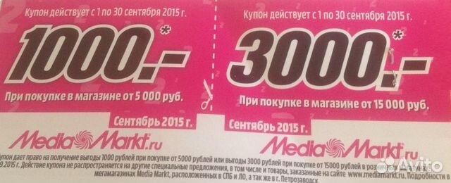 media market дыбенко: