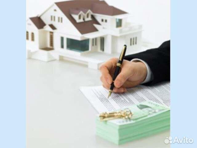 Правила продажи недвижимости 2015