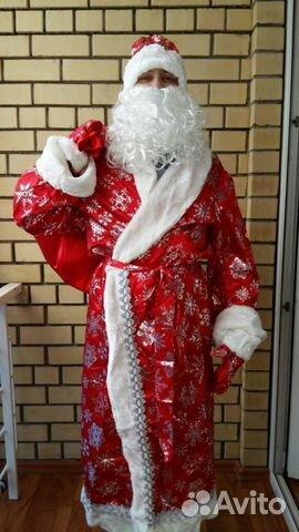 прокат костюма деда мороза в шахтах популярные проекты