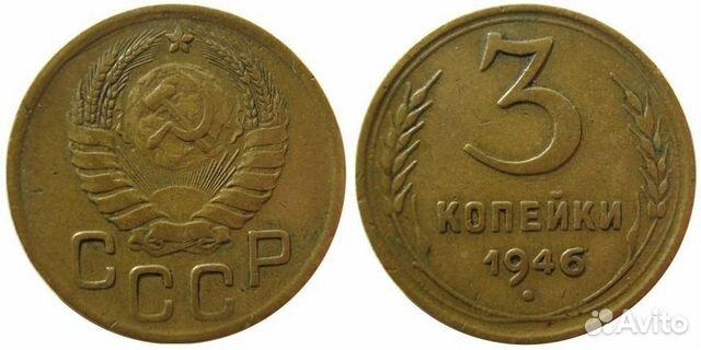 Купить копеечные монеты 10 копеек 2004 года стоимость сп