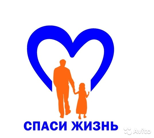 Бесплатные объявления как на авито Нижегородская область.