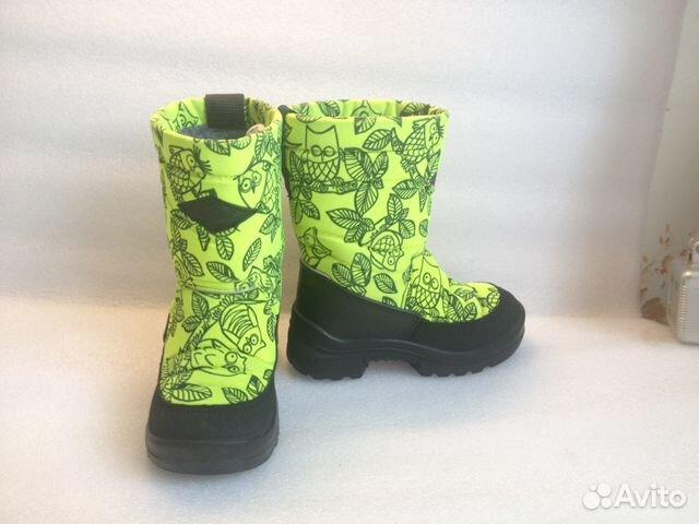 Забродные ботинки санкт петербург