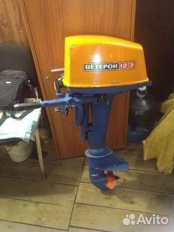 мотор для резиновой лодки ветерок