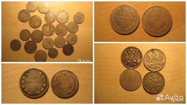 Монеты серебро, сборка n1 купить в волгоградской области на .