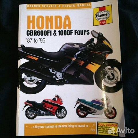 Honda Cbr1000f Руководство - фото 8