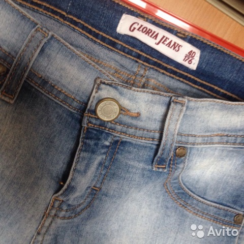 Одежда глория джинс с доставкой