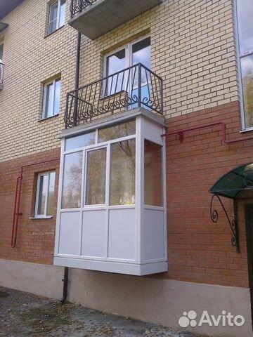 Балкон пвх 1950x690x2660 во всю высоту купить в Ярославской .